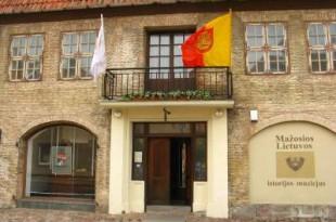 Mažosios Lietuvos istorijos muziejus
